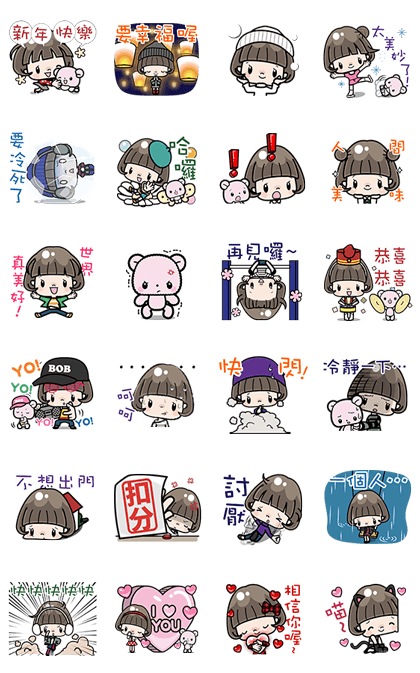 Talking Cute Girl with Bobbed Hair 4 Line Sticker GIF & PNG Pack: Animated & Transparent No Background | WhatsApp Sticker