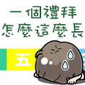 Talking Cute Girl with Bobbed Hair 5 Sticker for LINE & WhatsApp | ZIP: GIF & PNG