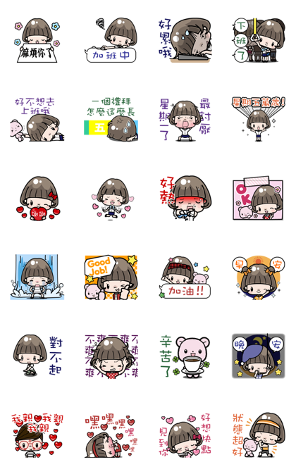 Talking Cute Girl with Bobbed Hair 5 Line Sticker GIF & PNG Pack: Animated & Transparent No Background | WhatsApp Sticker