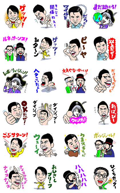 Talking Entertainers Line Sticker GIF & PNG Pack: Animated & Transparent No Background | WhatsApp Sticker