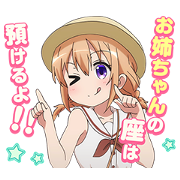 Talking GochiUsa Stickers Vol. 2 Sticker for LINE & WhatsApp | ZIP: GIF & PNG