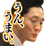 Talking Solitary Gourmet TV Drama Sticker for LINE & WhatsApp | ZIP: GIF & PNG