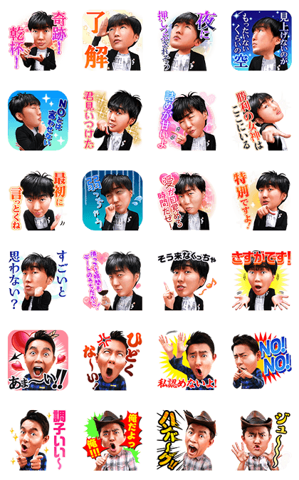 Talking Speed Wagon Stickers! Line Sticker GIF & PNG Pack: Animated & Transparent No Background | WhatsApp Sticker
