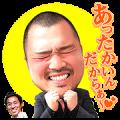 Talking Watanabe Comedians