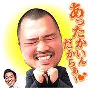 Talking Watanabe Comedians Sticker for LINE & WhatsApp | ZIP: GIF & PNG