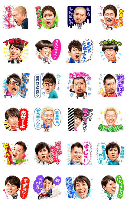 Talking Yoshimoto Line Sticker GIF & PNG Pack: Animated & Transparent No Background | WhatsApp Sticker