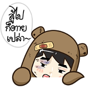 Teddy Pop-Ups by Ton-Mai Sticker for LINE & WhatsApp | ZIP: GIF & PNG