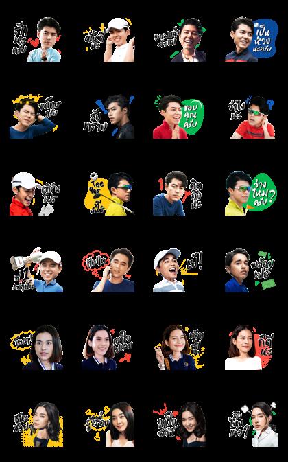 TeeKhraiTeeMan Line Sticker GIF & PNG Pack: Animated & Transparent No Background | WhatsApp Sticker