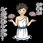 Textbook Goes Koo-Koo! Crazy Drama Sticker for LINE & WhatsApp | ZIP: GIF & PNG