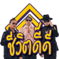 Thaitay Hot Hits