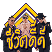 Thaitay Hot Hits Sticker for LINE & WhatsApp | ZIP: GIF & PNG
