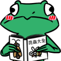 The Chick: JiBai Frog Sticker for LINE & WhatsApp | ZIP: GIF & PNG