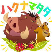 The Lion King Sound Stickers Sticker for LINE & WhatsApp | ZIP: GIF & PNG