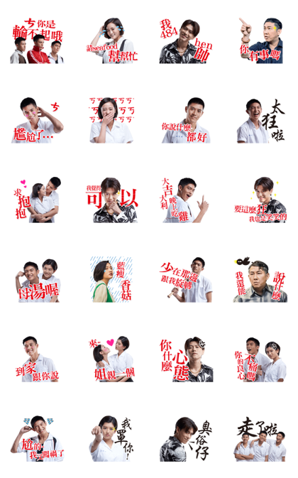 The Outsiders Line Sticker GIF & PNG Pack: Animated & Transparent No Background | WhatsApp Sticker