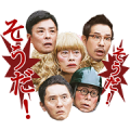 The Supporting Actors 2 Sticker for LINE & WhatsApp | ZIP: GIF & PNG