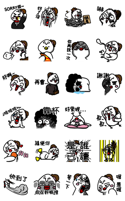 This Chick Is Moving Up! Line Sticker GIF & PNG Pack: Animated & Transparent No Background | WhatsApp Sticker