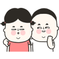 This Is Life! by Lu's Sticker for LINE & WhatsApp | ZIP: GIF & PNG