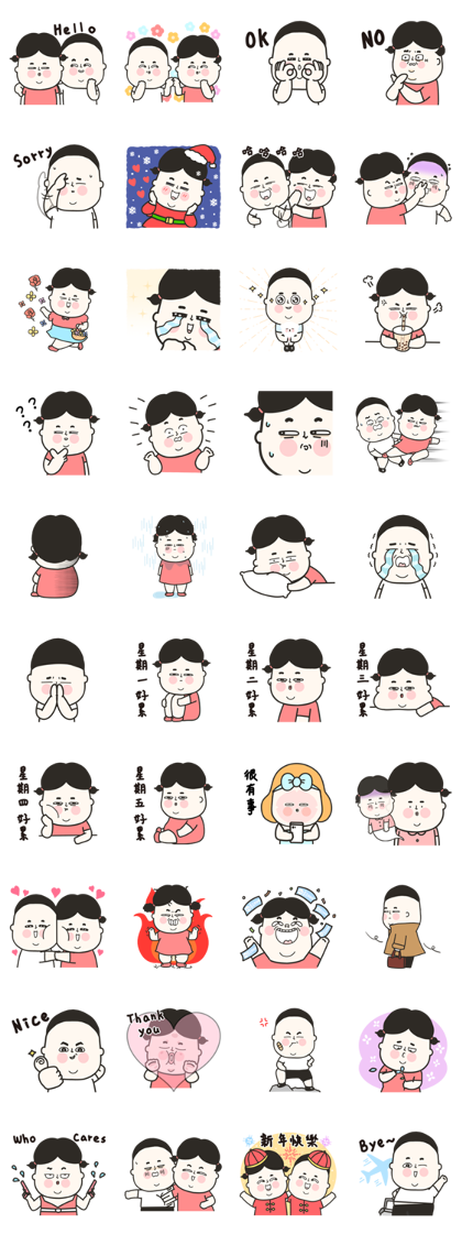 This Is Life! by Lu's Line Sticker GIF & PNG Pack: Animated & Transparent No Background | WhatsApp Sticker