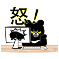 Three Bears - Office Workers Sticker for LINE & WhatsApp | ZIP: GIF & PNG