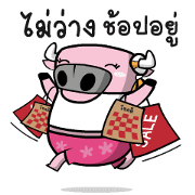 Tidlom: Shop-a-holic Sticker for LINE & WhatsApp | ZIP: GIF & PNG