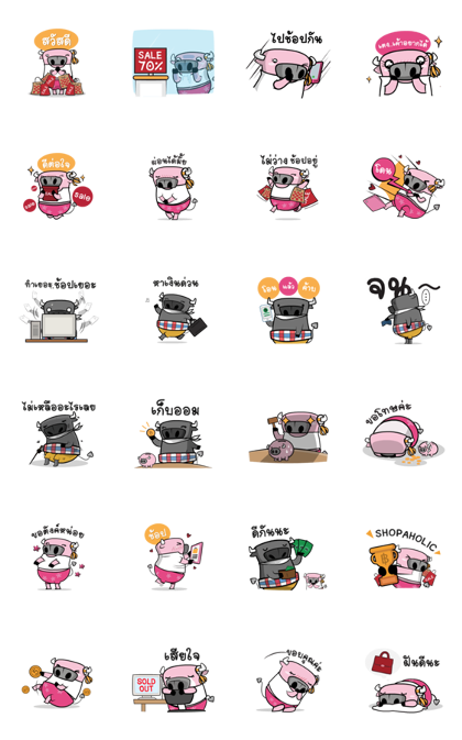 Tidlom: Shop-a-holic Line Sticker GIF & PNG Pack: Animated & Transparent No Background | WhatsApp Sticker