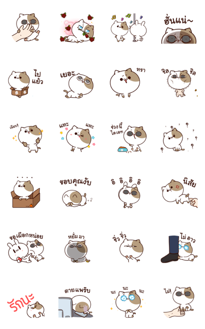 Tofu Cat Animated 2 Line Sticker GIF & PNG Pack: Animated & Transparent No Background | WhatsApp Sticker