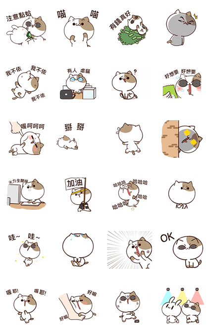 Tofu Cat Animated Line Sticker GIF & PNG Pack: Animated & Transparent No Background | WhatsApp Sticker