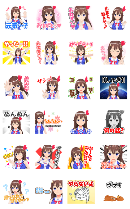 Tokino Sora Voice Stickers Line Sticker GIF & PNG Pack: Animated & Transparent No Background | WhatsApp Sticker