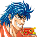Toriko J50th Sticker for LINE & WhatsApp | ZIP: GIF & PNG