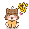 Transform! Ebi Meow! Sticker for LINE & WhatsApp | ZIP: GIF & PNG