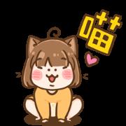 Transform! Ebi Meow! Sticker for LINE & WhatsApp | ZIP: GIF & PNG
