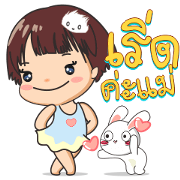 Tuktik Lunla in Good Times Sticker for LINE & WhatsApp | ZIP: GIF & PNG