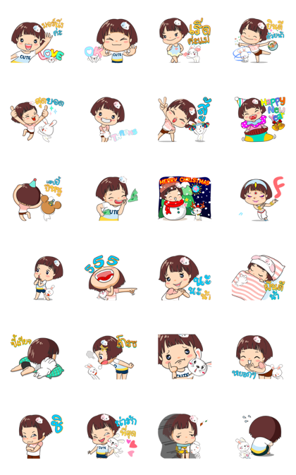 Tuktik Lunla in Good Times Line Sticker GIF & PNG Pack: Animated & Transparent No Background | WhatsApp Sticker