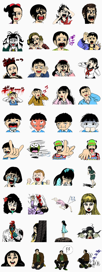UMEZZ HORROR Line Sticker GIF & PNG Pack: Animated & Transparent No Background | WhatsApp Sticker