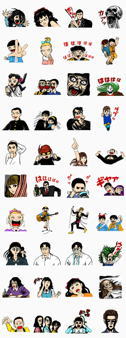 Umezz Shout! Line Sticker GIF & PNG Pack: Animated & Transparent No Background   WhatsApp Sticker