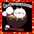 Usamaru's New Year's Gift Stickers (2020)