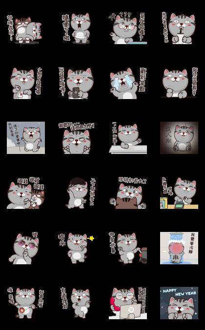 VITA VITA NY Stickers Line Sticker GIF & PNG Pack: Animated & Transparent No Background | WhatsApp Sticker