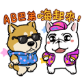 Vivid DOCA 9 Sticker for LINE & WhatsApp | ZIP: GIF & PNG