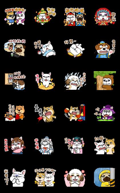 Vivid DOCA 9 Line Sticker GIF & PNG Pack: Animated & Transparent No Background | WhatsApp Sticker