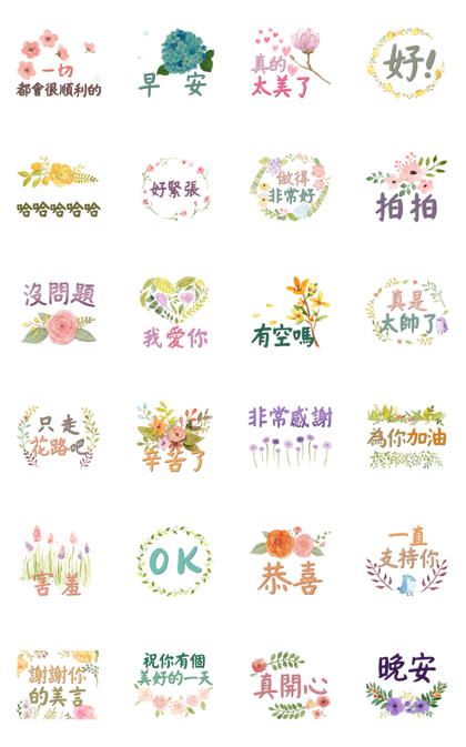 Watercolor Flowers & Kind Messages Line Sticker GIF & PNG Pack: Animated & Transparent No Background | WhatsApp Sticker