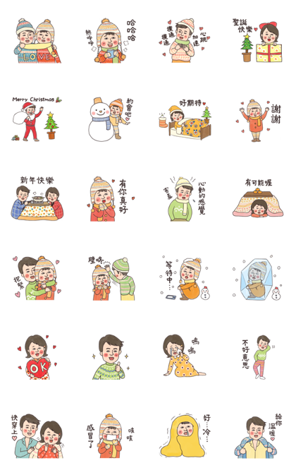 Winter Sweethearts Xmas Stickers Line Sticker GIF & PNG Pack: Animated & Transparent No Background | WhatsApp Sticker