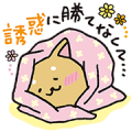 iiwaken: Many Excuses Sticker for LINE & WhatsApp | ZIP: GIF & PNG