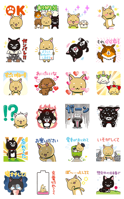 iiwaken: Pop-Up Excuses Line Sticker GIF & PNG Pack: Animated & Transparent No Background | WhatsApp Sticker