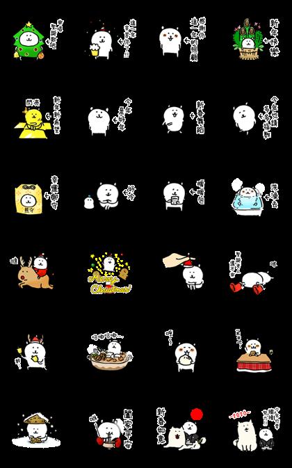 joke bear Xmas Stickers Line Sticker GIF & PNG Pack: Animated & Transparent No Background | WhatsApp Sticker