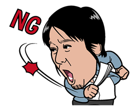 shinobu sakagami Sticker for LINE & WhatsApp | ZIP: GIF & PNG