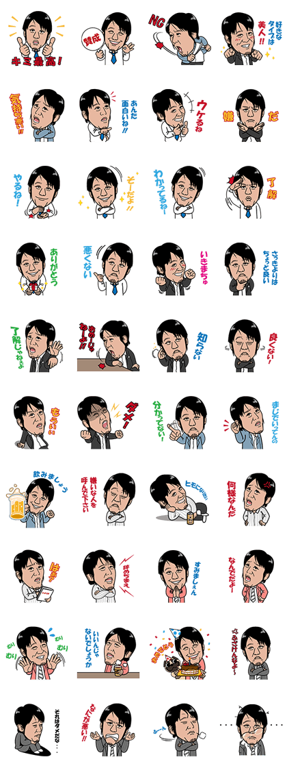 shinobu sakagami Line Sticker GIF & PNG Pack: Animated & Transparent No Background | WhatsApp Sticker
