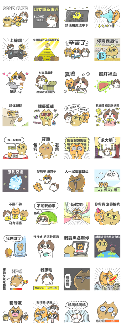 sinkcomic cat's GAME DAILY Line Sticker GIF & PNG Pack: Animated & Transparent No Background | WhatsApp Sticker