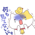 Talking Mitchiri Neko sticker