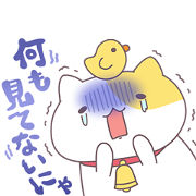 talking mitchirineko sticker Sticker for LINE & WhatsApp | ZIP: GIF & PNG