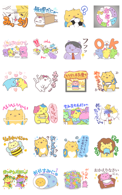 talking mitchirineko sticker Line Sticker GIF & PNG Pack: Animated & Transparent No Background | WhatsApp Sticker